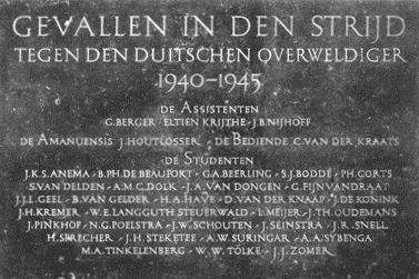 Plaque at Wageningen University